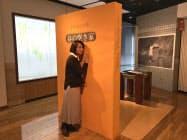 前橋文学館の萩原朔太郎受賞者展に登場した「耳で読む詩集」