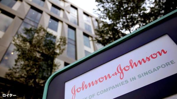 米J&J、ロボット手術の米オーリス買収 34億ドル
