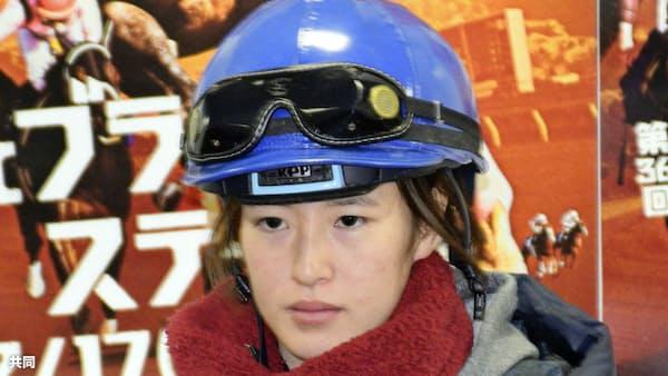 藤田菜七子「勝つイメージしている」 G1初騎乗