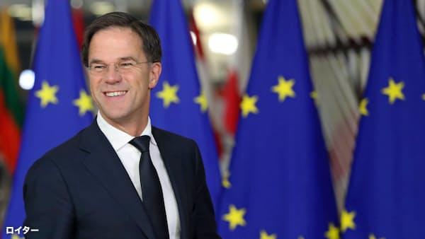 オランダ首相、英離脱で「したたかなEU」目指せ