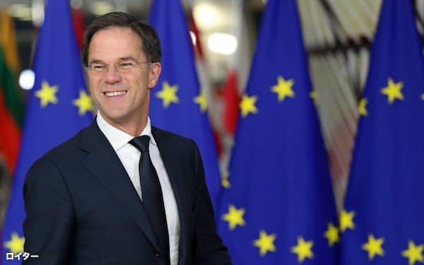 オランダのルッテ首相は、英国のEU離脱は、EUが「世間知らず」から脱却して「したたか」になる機会だとみている=ロイター