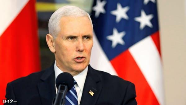 米副大統領「イスラム国」壊滅まで協力 同盟国に訴え