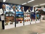 静岡を堪能できる旅行商品・企画を用意する