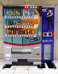 つくばエクスプレスの新型車両をデザインした飲料の自動販売機