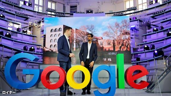グーグルに1900億円制裁金、欧州委「独禁法違反」