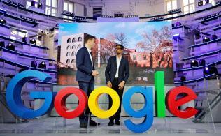 グーグルに欧州委が巨額制裁金を命じた=ロイター