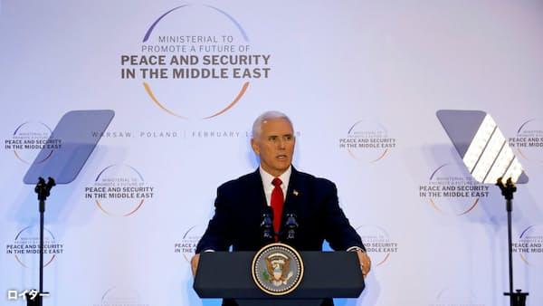 米副大統領、イランを非難「腐敗の40年間」