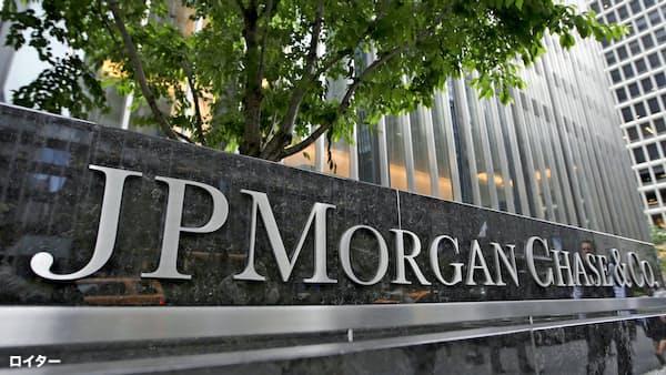 JPモルガン、独自のデジタルコイン開発 大手米銀初