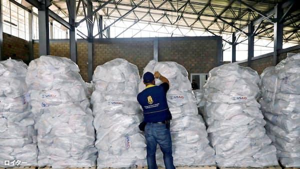 ベネズエラ支援で国際会議、野党陣営は1億ドル調達