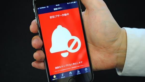 頼れる!警視庁の防犯アプリ ダウンロード16万件突破