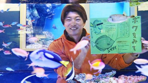 遊び心ちりばめ再建 竹島水族館館長の小林龍二さん
