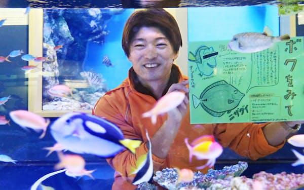 竹島水族館館長の小林龍二さん(38)