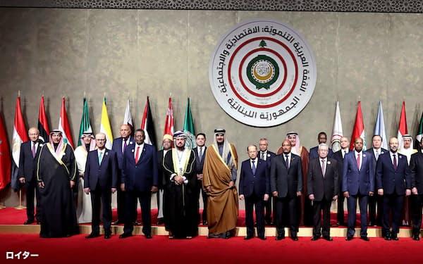 1月のアラブ首脳会議はほとんどの国の首脳が欠席した(ベイルート、1月20日)=ロイター