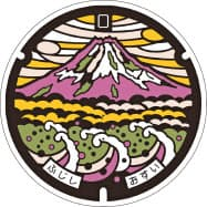 静岡県富士市は富士山と駿河湾をあしらっている