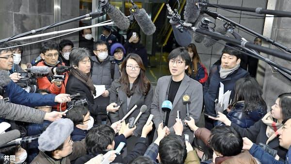 元徴用工問題 原告側、新日鉄本社前で現金化を宣言