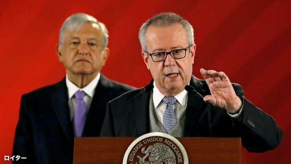 メキシコ政府、国営石油会社に金融支援 4300億円