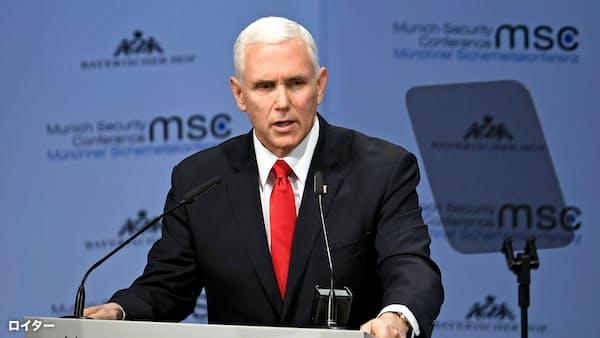 米副大統領「力による平和を」 ファーウェイ名指し批判