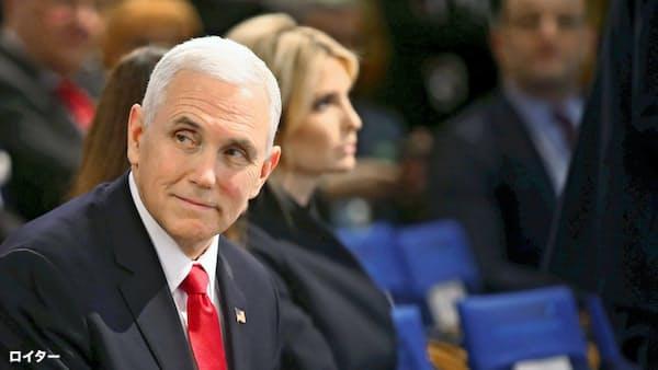 米、ガス供給で対独包囲網 ペンス副大統領が呼びかけ