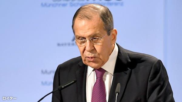 ロシア外相、米非難「混乱を助長」