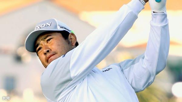 松山、暫定20位に 米男子ゴルフ第3日