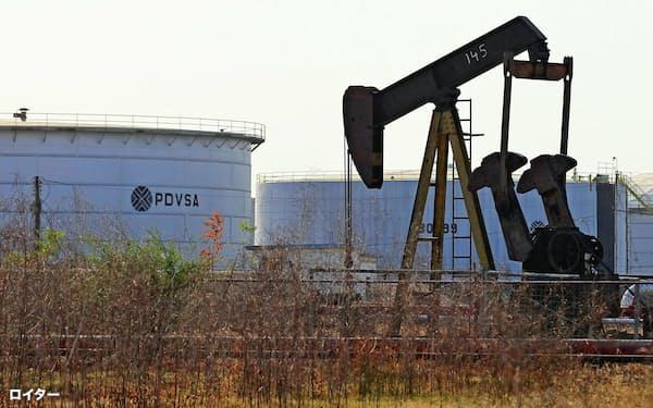 ベネズエラ国営石油会社(PDVSA)は米国の経済制裁の対象となった=ロイター