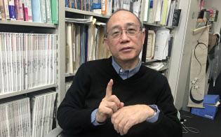 早稲田大学の山田英夫教授