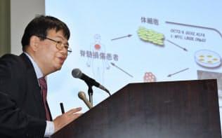 iPS細胞を用いた脊髄損傷治療について記者会見する慶応大の岡野栄之教授(18日午後、東京都新宿区)