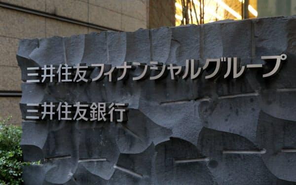 三井住友は経費率が低く、収益力がライバルのメガ銀に比べると高い