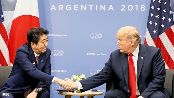 米朝会談、拉致の提起約束 トランプ氏が首相と電話