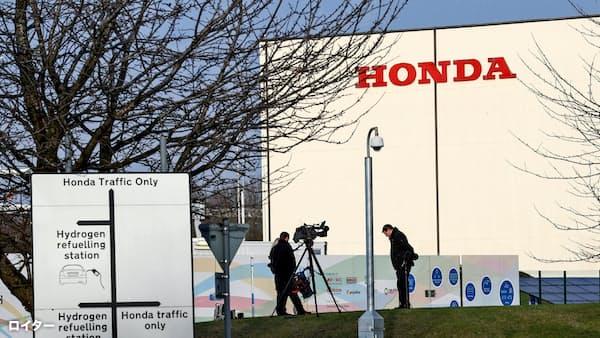 ホンダ、英工場閉鎖へ 2022年までに
