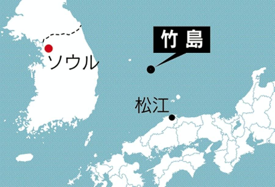 韓国の竹島訓練、中止求め抗議 日本政府: 日本経済新聞
