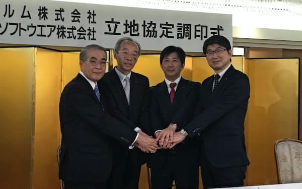 富士フイルムと子会社は長崎県や長崎市と立地協定に調印した(19日、長崎市)