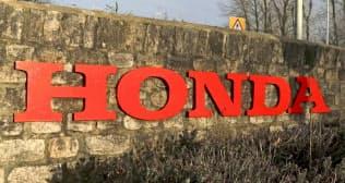 英南部スウィンドンにあるホンダの工場の看板=18日(AP=共同)
