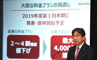 NTTドコモの光サービス件数は東西のNTTを上回っている