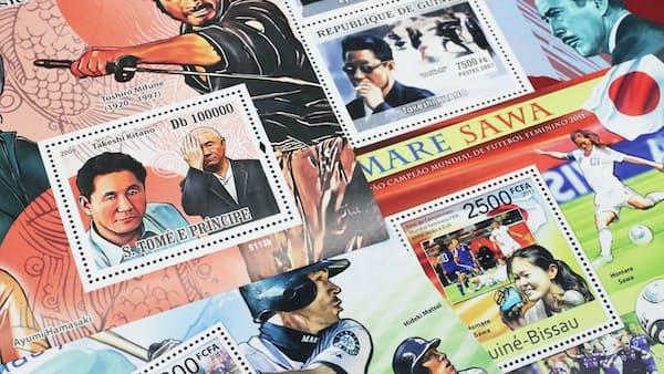 中央アフリカ、著名人切手を無断発行 皇室の肖像も