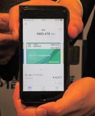 京都信用金庫の利用者向けアプリ