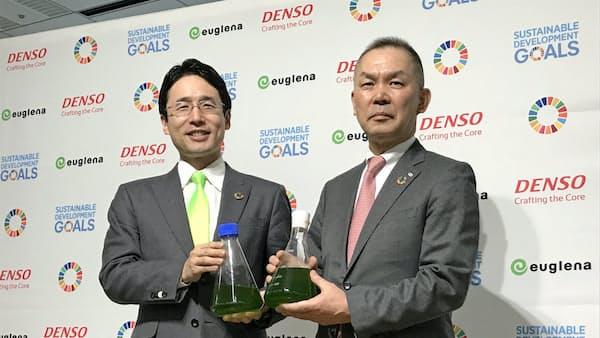 ユーグレナとデンソー、バイオ燃料事業で提携