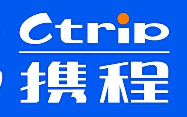 中国シートリップ