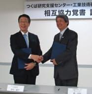 相互協力の覚書を結んだつくば研究支援センターの斎田陽介社長(左)と台湾の工業技術研究院産業サービスセンターの劉佳明センター長(20日、茨城県つくば市)