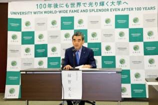 広島大学は定例記者会見を開いた(20日、広島市)