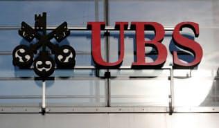 UBSは5600億円の支払い命令を受けた=ロイター