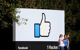 フェイスブックに個人情報保護の徹底を求める声が高まっている(米カリフォルニア州の同社本社)=ロイター