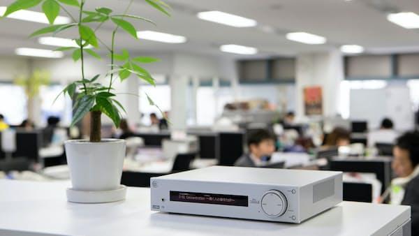 帰宅促す音楽をオフィスで、USEN 東京芸大と制作