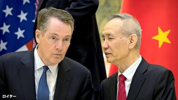 米中協議「覚書」へ詰め 貿易・知財・為替を協議