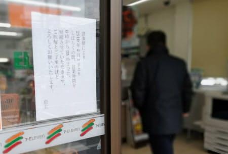 店舗入り口には営業時間の短縮を知らせる貼り紙が掲げられている(大阪府東大阪市の「セブン―イレブン東大阪南上小阪店」)