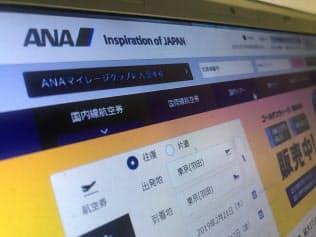 多くの企業サイトで、ユーザーのデータが外部と共有されていた(全日本空輸のサイト)