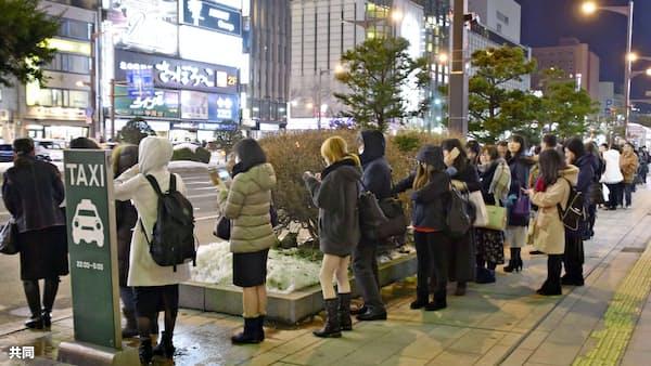 北海道厚真町で震度6弱 22日朝も鉄道に乱れ