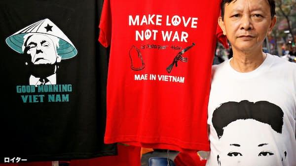 2回目の米朝首脳会談はベトナムのハノイで開く=ロイター