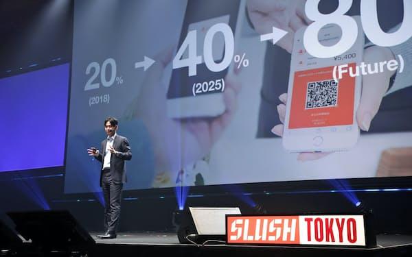 22日、スラッシュトウキョウで講演したOrigamiの康井社長(東京都江東区)