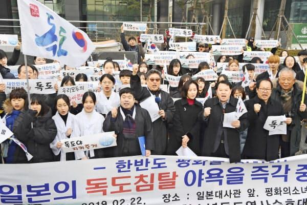 ソウルの日本大使館前で開かれた「竹島の日」抗議集会=22日(共同)